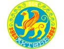 Akimat Aktobe