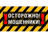 Открыт аккаунт поддержки фабрики «Блэк» от подделок!