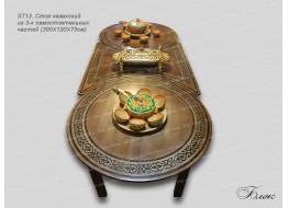 Казахский стол из 3-х частей